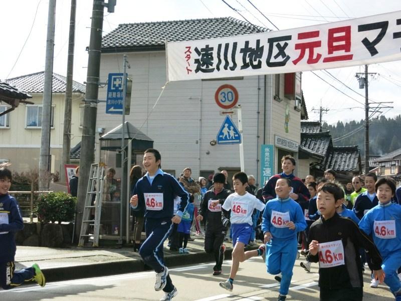 2016年1月1日「速川元旦マラソン」が行われました。